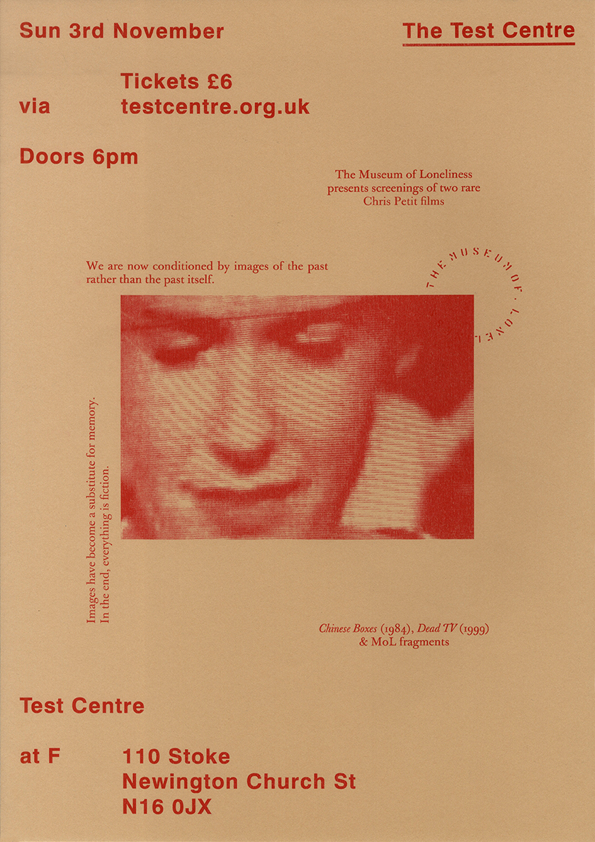 The Museum of Loneliness film night poster